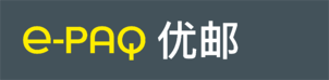 e-PAQ_Plus_优邮